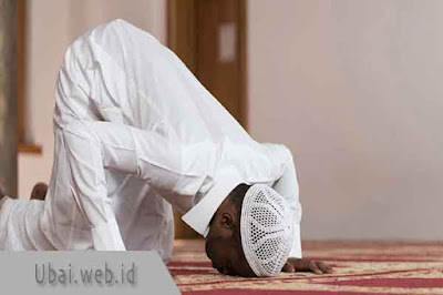 doa setelah sholat tahiyatul masjid
