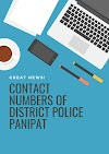 Contact Numbers of District Police Panipat