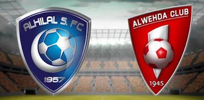 مشاهدة مباراة الهلال ضد الوحدة 13-12-2020 بث مباشر في الدوري السعودي