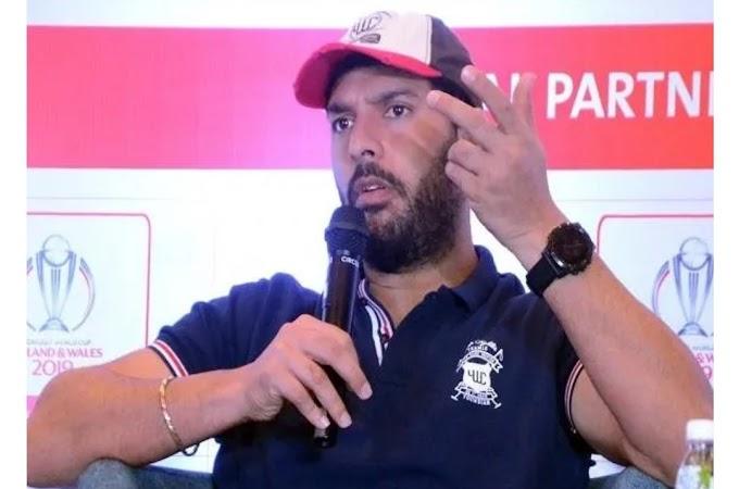 युवराज सिंह से पूछा - कौन है भारतीय टीम का सर्वश्रेष्ठ कप्तान, जवाब जानकर होगी खुशी