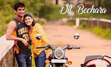 Mera Naam Kizie Song Lyrics and Video - Dil Bechara (2020) || Sushant Singh Rajput, Sanjana Sanghi | Aditya Narayan, Poorvi Koutish