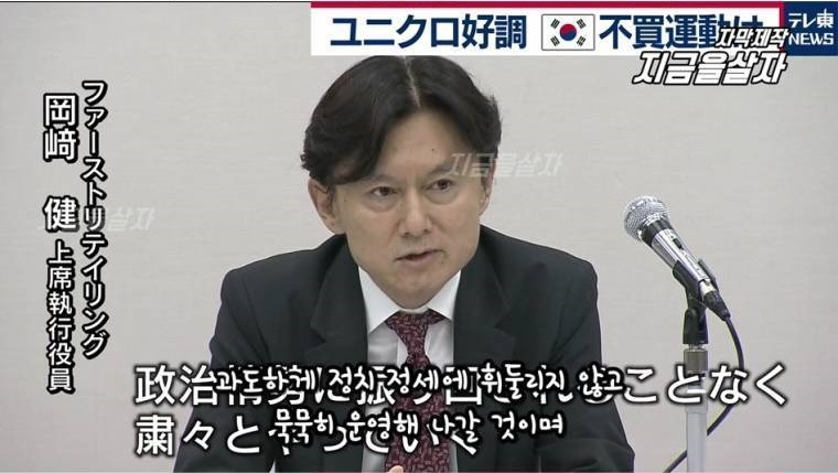 [유머] 유니클로 자신만만한 공식 기자회견 -  와이드섬