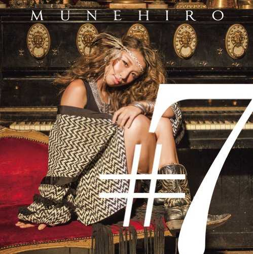 [Album] MUNEHIRO – #7 (2015.11.25/MP3/RAR)
