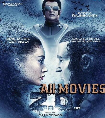 2.0 Movie pic