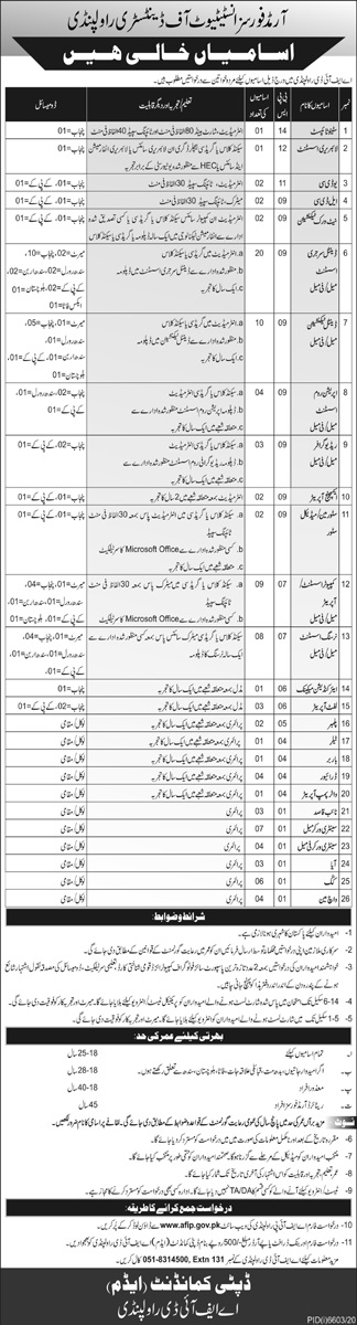 108 Posts In Armed Forces Institute of Dentistry AFID , Pakistan Army Jobs 2021 For Stenotypist, Library Assistant, UDC, LDC, Upper Division Clerk, Lower Division Clerk, Clerk, Network Technician