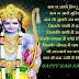 Ram Navmi 2020: इस रामनवमी पर अपने दोस्तों और रिश्तेदारों को भेजें खास बधाई संदेश