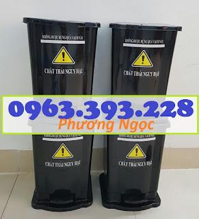 Thùng rác y tế 15 Lít đạp chân, thùng phân loại rác y tế,thùng đựng rác y tế 15L TR%25C4%2590C15L3