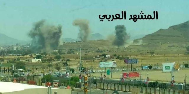بالصور: هكذا كانت نتيجة الغارات الجوية للطيران السعودي في مناطق عديدة بصنعاء
