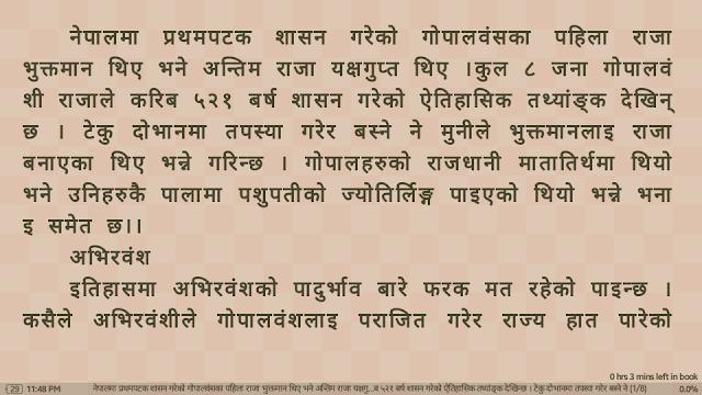 History of Nepal- Lichchhbi Period