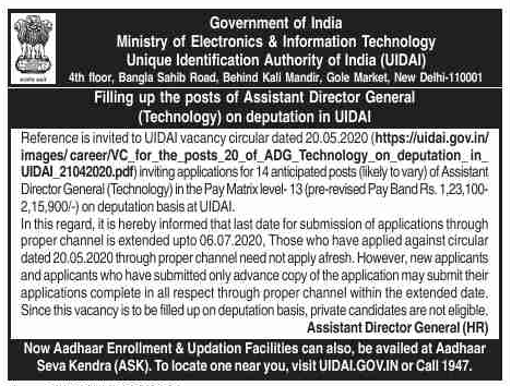 UIDAI Recruitment 2020: Apply for 14 Assistant Director General Posts