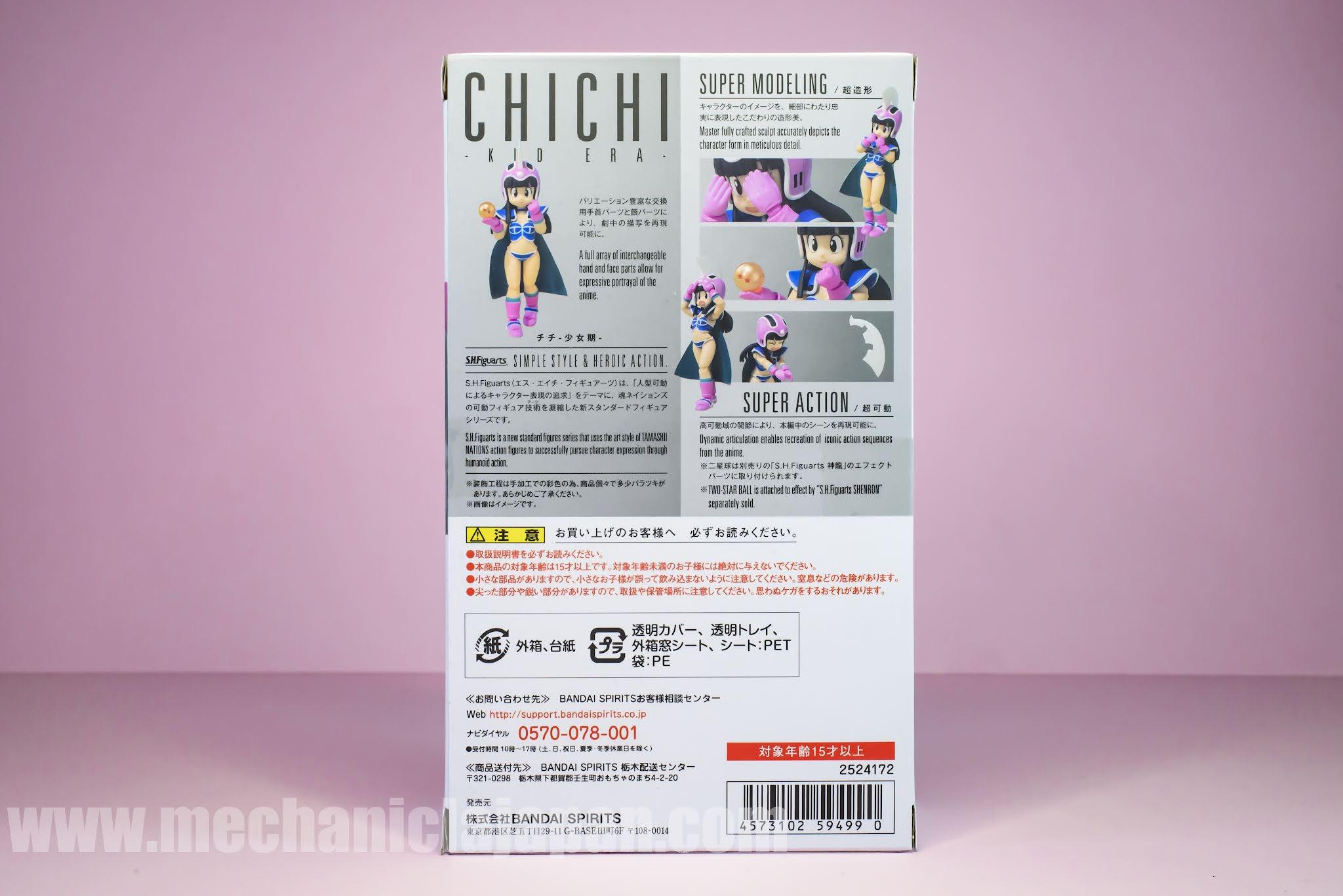 S.H.Figuarts Chi-Chi Dragon Ball