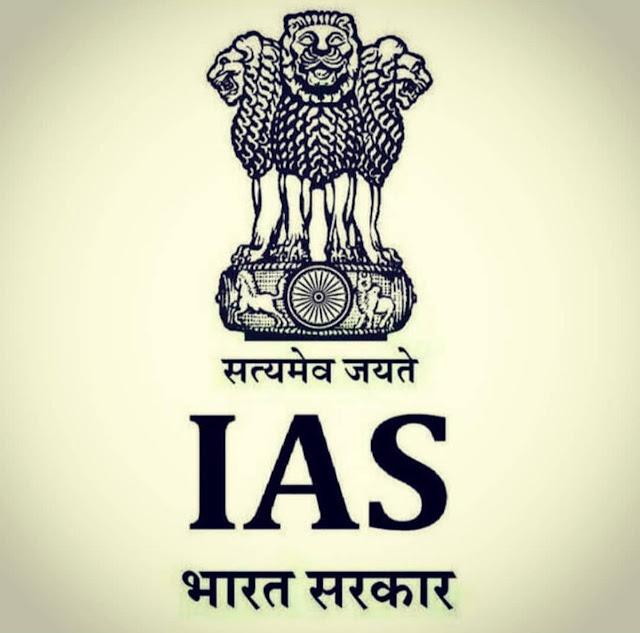 IAS UPSC 2020 Notification