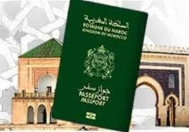 Maroc: suspension de délivrance et de dépôt de demandes d'obtention des passeports biométriques