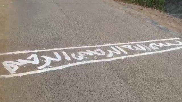 """Polisi Sebut Penulis Kaligrafi """"Basmalah"""" di Jalanan Bekasi Alami Gangguan Jiwa"""