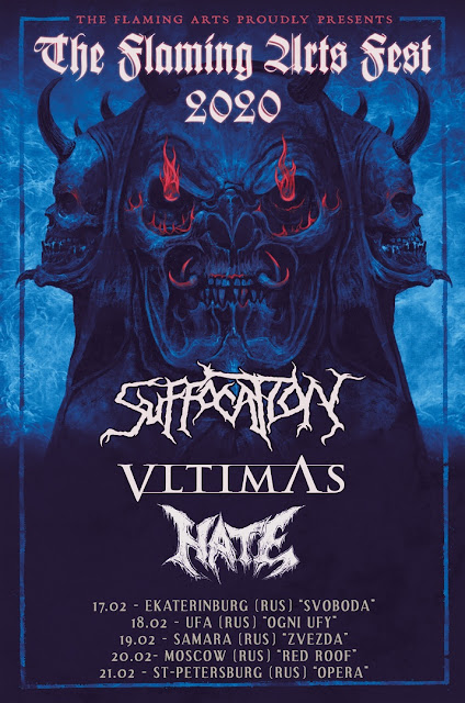 Suffocation, Vltimas и Hate в России