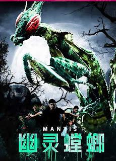 فيلم Mantis 2020 مترجم