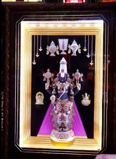 Lord Balaji American  Diamond Studded Photo Frames