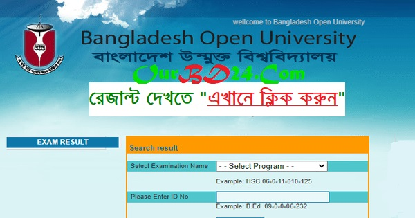 Bangladesh Open University Result - BOU Exam Result