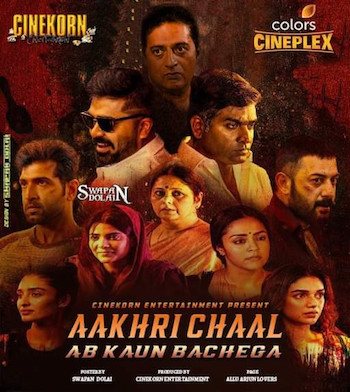 Aakhri Chaal Ab Kaun Bachega 2019 Hindi Dubbed 950MB HDRip 720p