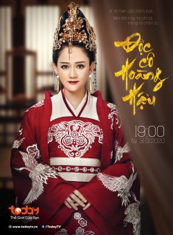 Độc Cô Hoàng Hậu - Queen Dugu (2019)