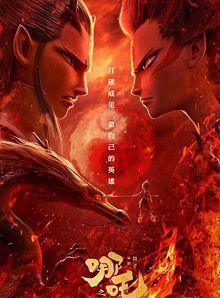 Sinopsis pengisi suara genre Film Ne Zha (2019)