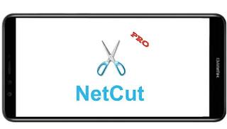 تنزيل برنامج نت كت برو Netcut pro mod premuim مهكر مدفوع بدون إعلانات بأخر اصدار من ميديا فایر للاندرويد.