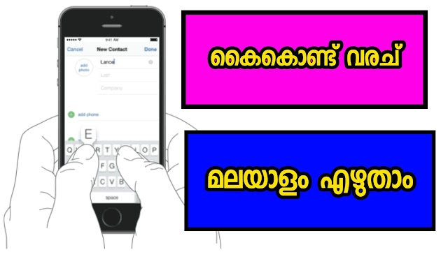 Download Indic Keyboard iOS App