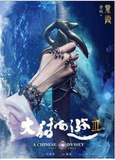 Download Film A Chinese Odyssey Part Three (2016) BluRay 720p Ganool Movie