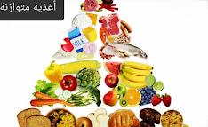 6 نصائح فعالة لإنقاص الوزن