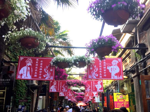 Tianzifang, Shanghai, China