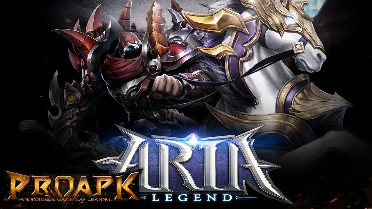 아리아 레전드(Aria Legend)