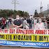 Στην απεργιακή συγκέντρωση των εργαζομένων της ΛΑΡΚΟ στη Λάρυμνα