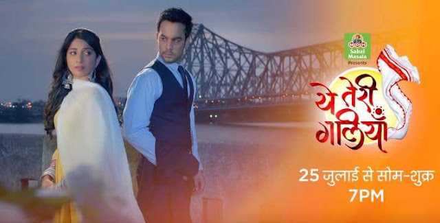 'Ye Teri Galiyaan' Serial on Zee Tv Plot Wiki,Cast,Promo,Title Song,Timing