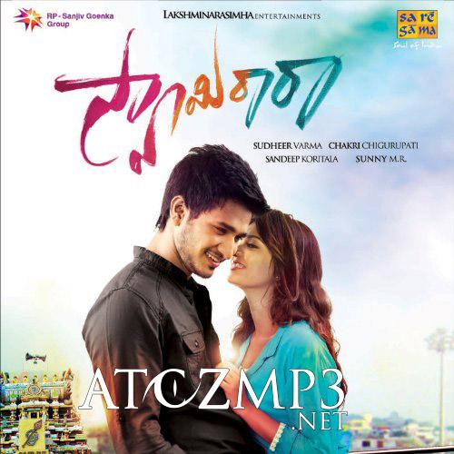 Swamy Ra Ra Hindi Dubbed Full Movie Download, Swamy Ra Ra (2016) Hindi Dubbed 720p HDRip 1.3 GB
