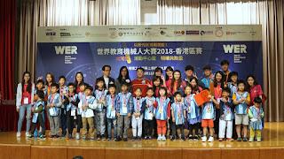 明曦STEM共融盃成功入圍及  完成賽事兒童嘉許名單