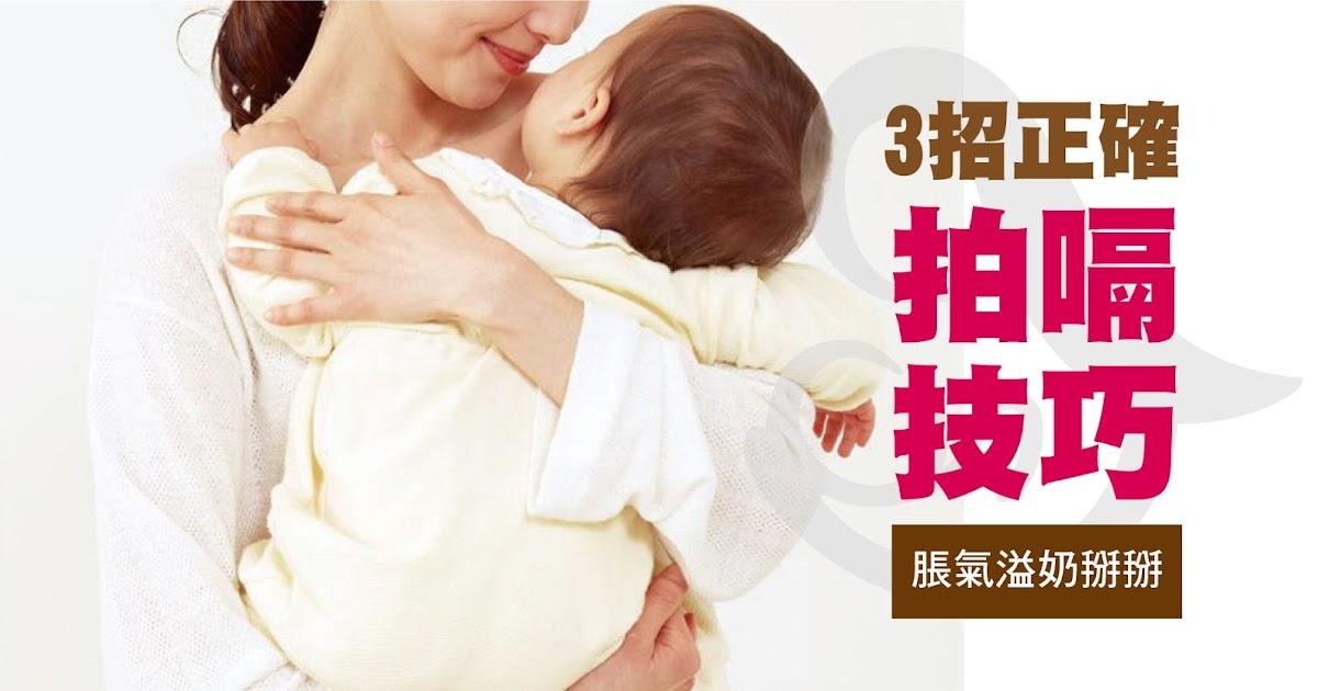 哺乳媽媽加油站