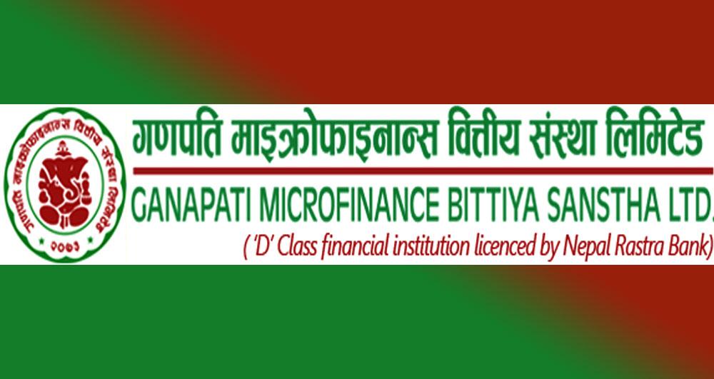 Ganapati Microfinance
