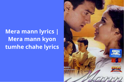 Mera mann lyrics