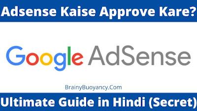 Adsense Kaise Approve Kare