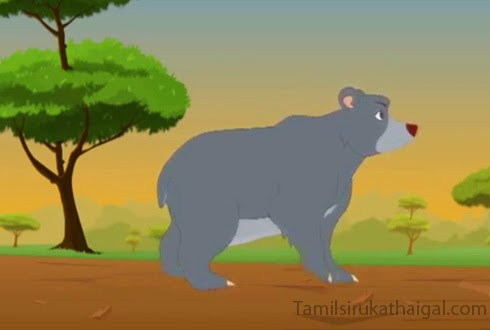 The Bear and the Two Travelers - Aesop Moral Story 3