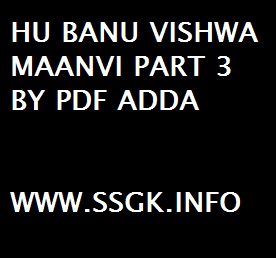 HU BANU VISHWA MAANVI PART 3 BY PDF ADDA
