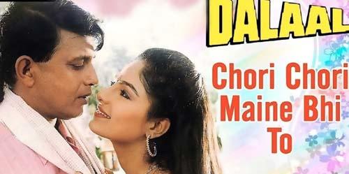 Chori Chori Maine Bhi To Lyrics - Dalaal | Kumar Sanu | Kavita
