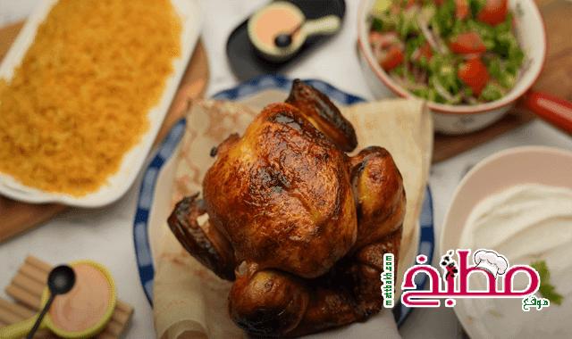 الدجاج المشوي بتتبيلة الذ من المطاعم هبة ابو الخير