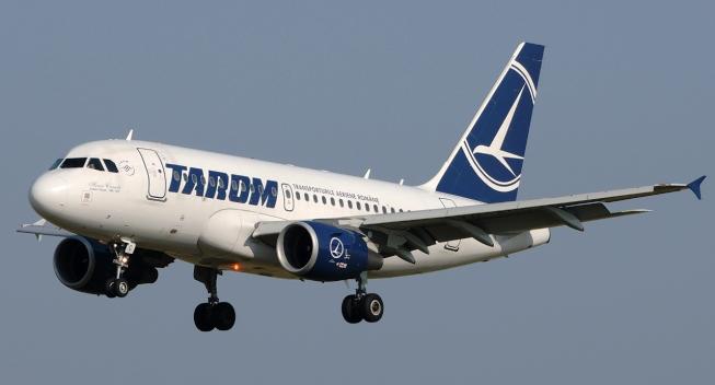 الخطوط الجوية الرومانية TAROM طيران تاروم اير