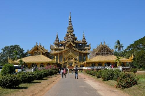 Pałac Kanbawzathadi, Birma, Bago, Jola Stępień