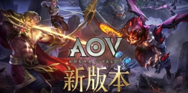 Download AOV Server Taiwan
