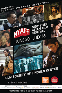 Asian festival film international
