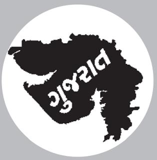rojgar samachar this week download