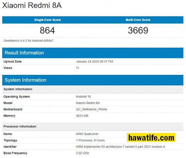 هاتف Xiaomi Redmi 8A  سيعمل بنظام Android 10 وفقا  Geekbench
