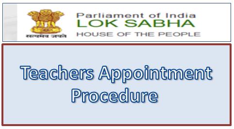 teachers-appointment-procedure-paramnews